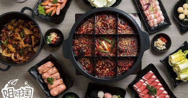 聞雞起爐 港式麻辣雞煲火鍋 文衡店
