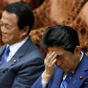 麻生氏辞任要求で国会全面停止も?人民裁判の場と化した国会を「委員会」と「派閥」で読み解く