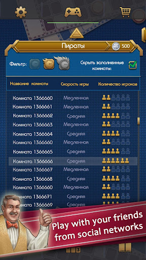 Loto 2.2.0 screenshots 16