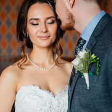 Свадебный фотограф Мария Латонина (marialatonina). Фотография от 18.09.2018