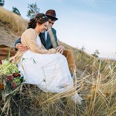 Wedding photographer Milana Nikonenko (Milana). Photo of 05.10.2017
