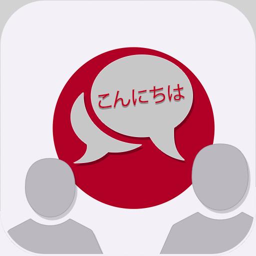 教育App|Learn Japanese LOGO-3C達人阿輝的APP