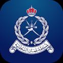 ROP - Royal Oman Police icon