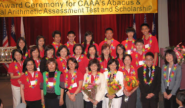 Photo: CAAA  Teachers