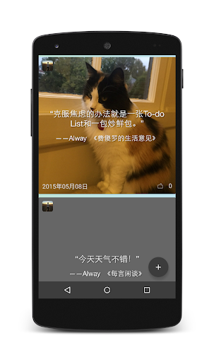 Sony / SE (Android) - 過保固sony z1 手機神腦換電池的維修經驗- 手機 ...