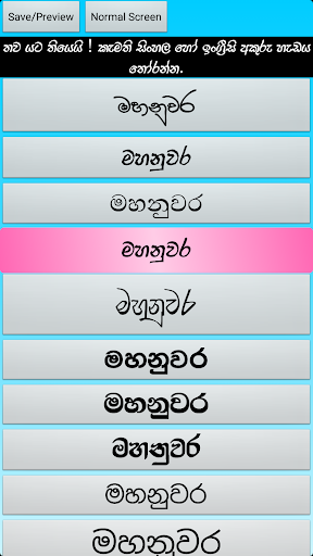 Photo Editor Sinhala 4.47 Screenshots 13