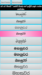 Photo Editor Sinhala 13