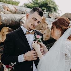 Wedding photographer Elena Strela (arrow). Photo of 16.10.2018