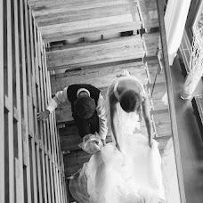 Svatební fotograf Yuliya Shik (Cuadro-f). Fotografie z 29.11.2014