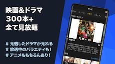 無料テレビ視聴:見逃し番組・ドラマ・映画・アニメ・ニュース・天気予報が見放題!ワンセグ不要のおすすめ画像2