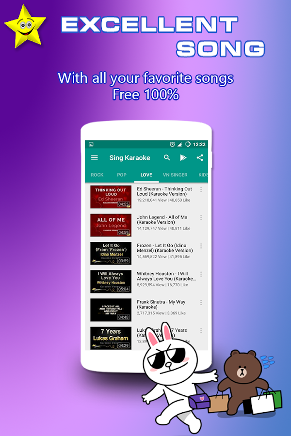 Sing Karaoke- screenshot
