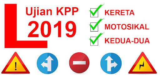 Related Apps: Ujian KPP - Lesen L - by SAN - Category - 18