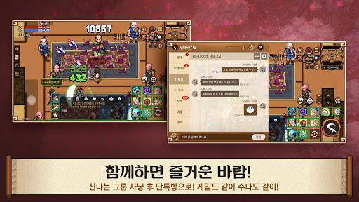 ubc14ub78cuc758ub098ub77c: uc5f0 1.2.3 Screenshots 13