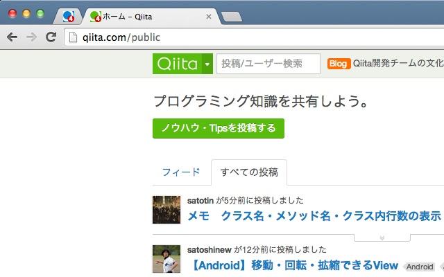 Qiita Notification Favicon