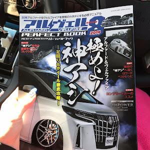 アルファード GGH30W V6-3.5ℓscグレードのカスタム事例画像 なおちむ@STfamilyᙏ̤̫さんの2019年01月23日12:39の投稿