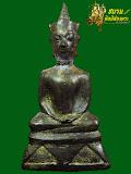 พระพุทธรูปทรงเทริด สมัยอยุธยา หน้าตัก 2.2นิ้ว เนื้อโลหะผสม(มีซ่อมคอ) ฐานอุดดินไทย+บัตรรับประกัน