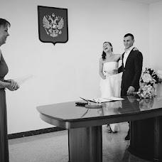 Свадебный фотограф Ильмира Королева (ilmirakoroleva). Фотография от 21.03.2018