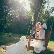 Hochzeitsfotograf Olga Boyko (hochzeitsfoto). Foto vom 09.11.2015