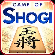 Kanazawa Shogi Lite (Japanese Chess)