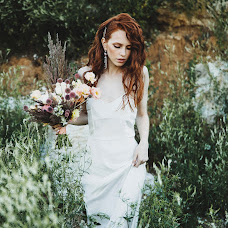 Wedding photographer Anna Pticyna (keepmomentsru). Photo of 05.09.2018