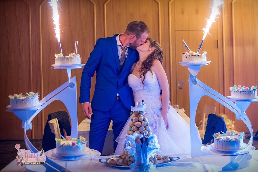 Hochzeitsfotograf Djemila Besuchet (Besuchet). Foto vom 10.03.2019