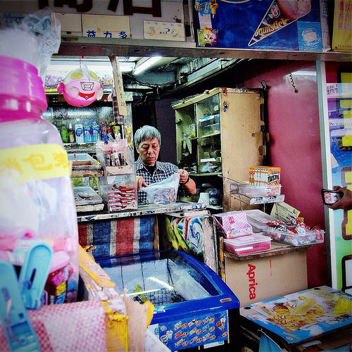 Old Style, traditional, Hong Kong, Corner Shop, store,   香港, 傳統, 士多