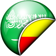 Arabic-Kannada Translator