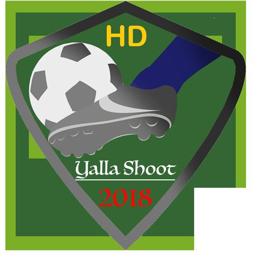 يلا شوت: Yalla Shoot 2018 : يلا شوت مباشر For Android