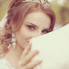 Wedding photographer Viktoriya Morozova (vikamoroz). Photo of 24.09.2013