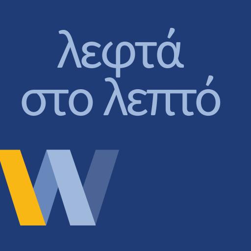 winbank ΛσΛ (app)