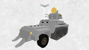 WW2 Flak track