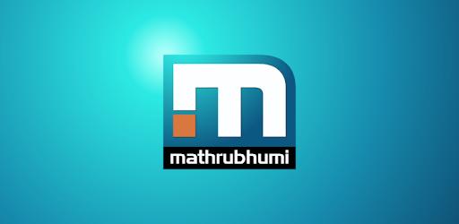Mathrubhumi News - Apps on Google Play