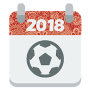 ?World Cup 2018 Schedule
