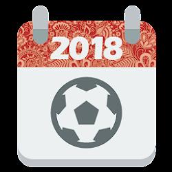 🏆World Cup 2018 Schedule