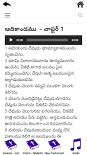 Mod Hacked APK Download Telugu Audio Bible తెలుగు