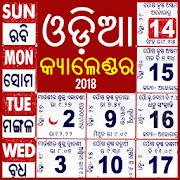 App ଓଡ଼ିଆ କ୍ୟାଲେଣ୍ଡର 2018 - Odia Calendar 2018 APK for Windows Phone