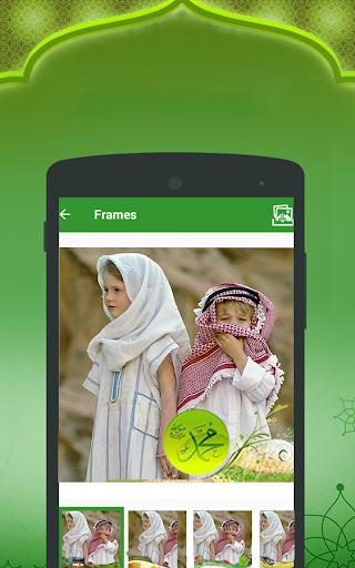 12 Rabi-ul-Awal Edit Photo Frame 2018 1.0 screenshots 4