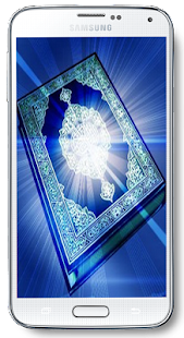 How to get Radio Quran Karim 1.5 unlimited apk for bluestacks