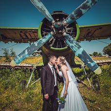 Wedding photographer Alena Yurchenko (Strela). Photo of 29.10.2015