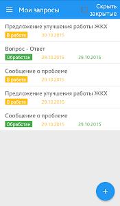 Мой горад 115.бел screenshot 0