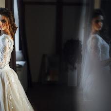 Wedding photographer Ekaterina Usova (KatrinFox). Photo of 14.11.2017