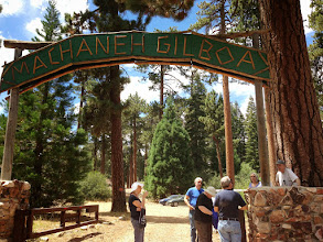 Photo: Machaneh Gilboa Welcome Arch