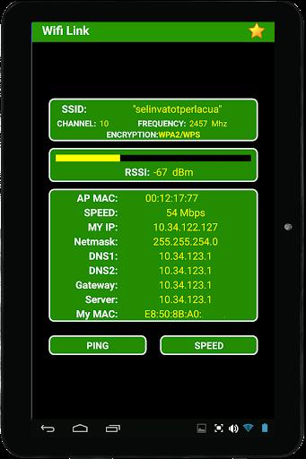 無料工具Appの無線LANリン|HotApp4Game