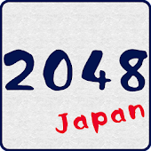 2048 game [Japanese version]