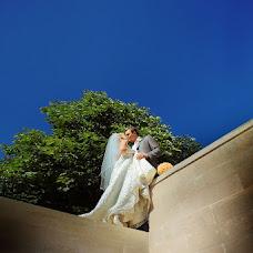 Wedding photographer Yuliya Goryunova (Juliaphoto). Photo of 11.11.2013