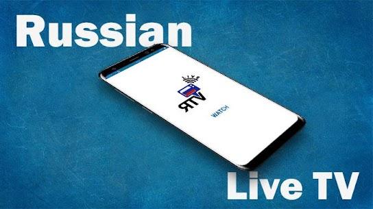 Russian TV Live 1