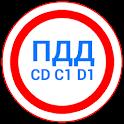 Билеты CD и Экзамен ПДД 2021 icon