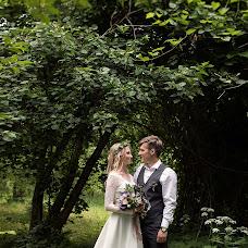 Wedding photographer Larisa Moiseeva (PicaPica). Photo of 02.07.2018