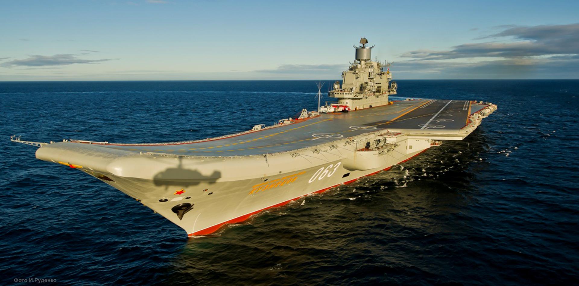 Admiral Kuznetsov aircraft carrier.jpg