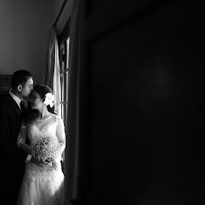 Wedding photographer Tung Fam (TungFam). Photo of 29.03.2016